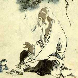 Master Zhuang and a frog, Auteur et date inconnus